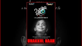 Download Unakkul Naan Video