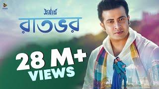 Download Raatbhor - Imran | SAMRAAT: The King Is Here (2016) | Video Song | Shakib Khan | Apu Biswas Video