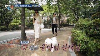 Download 가족 내 서열 1위 김윤아의 넘치는 조련력! 우아한 주인님과 집사 김형규?! Video