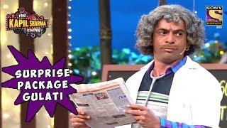 Download Dr. Gulati Is A Surprise Package - The Kapil Sharma Show Video