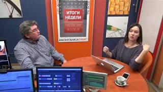 Download Итоги недели с Андреем Константиновым: Какой явки на выборы ждут в Кремле? Программа от 12.01.2018 Video