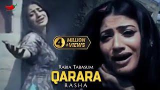 Download Rabia Tabasum - Qarara Rasha Video