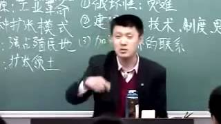 Download 袁腾飞说革命 马哲 毛概 邓论 江仨 胡发 附:正体&简体字幕 Video