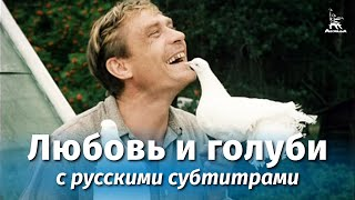 Download Любовь и голуби с русскими субтитрами Video