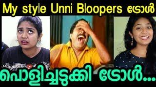 Download ചേച്ചി പൊളിയാ| Behind the scenes of Simply my style unni youtube channel|Simply my style unni troll Video
