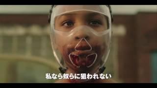 Download 7/1(土)公開 『ディストピア パンドラの少女』予告篇 Video