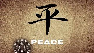 Download Chinese Zen Music: Guzheng & Erhu music, Zen Music, instrumental music, chinese music Video