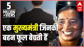 Download Meet the sister of CM Yogi Adityanath who sells flowers and lives simple life Video