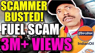 Download Scamming you! | Fuel station scam Indian Oil NEWS | Scammer Busted | Indian Scammer Video