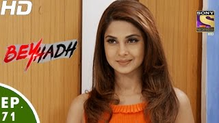 Download Beyhadh - बेहद - Episode 71 - 17th January, 2017 Video