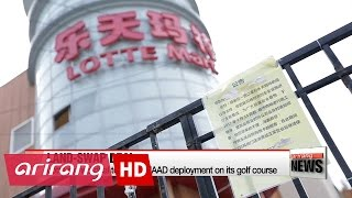 Download Korean businesses in Beijing on front line of China's THAAD backlash Video