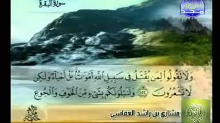 protected your house from jin and shitan Powerful Ruqyah Against