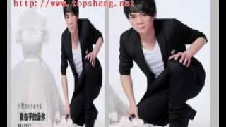 Download 愛曾經是我犯下的錯-六哲[Ai cheng jing shi wo fan xia de cuo-Liu Zhe] Video