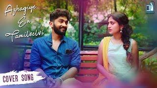 Download Azhagiye En Tamilselvi Cover Song | AR Rahman | Anirudh | Rahul Varma | 4K Video