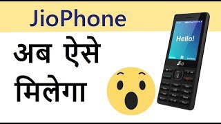 Download JioPhone Ab aise milega | JioPhone Delivery jio store status Rs.1500 | Mr Technical Video