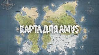 Download AMVS - Строим город #1 Майнкрафт строительство. 16000х16000 Карта AMVS Video