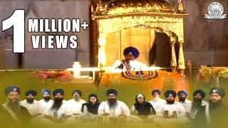 Download ਅਨੰਦੁ ਸਾਹਿਬੁ ANAND SAHIB - FULL PATH - Bhai Rajinderpal Singh Ji Video