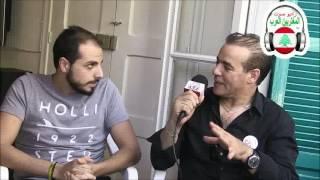 Download لقاء الممثل الكوميدي كميل أسمر عيش وكول غيرا Video