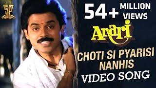 Download Choti Si Pyarisi Nanhisi Video Song | Anari Video Songs | Venkatesh | Karishma Kapoor Video