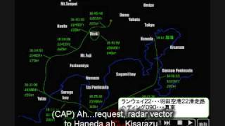 Download Japan Airlines Flight 123 Accident (12 Aug 1985) - Cockpit Voice Recorder [English Subbed] Video