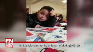 Download İstiklal Marşı'nı yanlış anlayan öğrenci Komik video Video