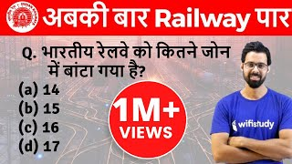 Download 9:40 AM - Railway Crash Course | Current Affairs by Bhunesh Sir | Day #01 Video
