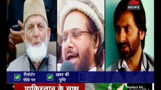 Download Special Report : How separatist leaders of Kashmir are aiding terror activities in Kashmir? Video