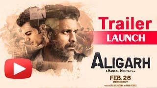 Download Aligarh Movie Trailer Launch | Manoj Bajpai and Rajkumaar Rao Video