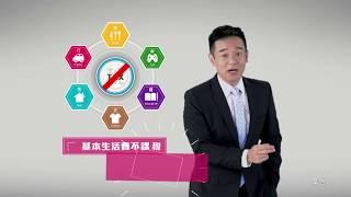 Download 納稅者權利保護法宣導短片-國語(30秒版) Video