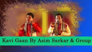 Download Kavi Gaan By Asim Sarkar & Group | Sahaj Parav 2016 Video