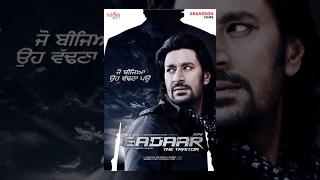 Download Gadaar - The Traitor (Full Movie) - Harbhajan Mann - New Punjabi Movies 2015 Video