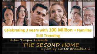 Download THE SECOND HOME | An award winning short film | DAUGHTER VS.DAUGHTER IN LAW | By SUVEER BHAMBHANI | Video