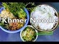 Download វិធីធ្វើម្ហូបខ្មែរ សម្លរនំបញ្ចុក / How to make Khmer Noodle soup Video