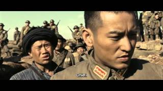 Download changde Video