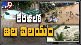 Download Kerala rains : Death toll rises to 29, Idukki dam opened after 26 years - TV9 Video