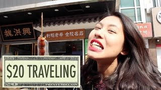 Download Nanjing, China: Traveling for 20 Dollars a Day - Ep 20 Video