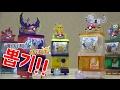 Download 포켓몬스터 썬문 뽑기!! 캡슐 신제품 (솔가레오/ 루나아라 핵멋) [대문밖장난감] Video