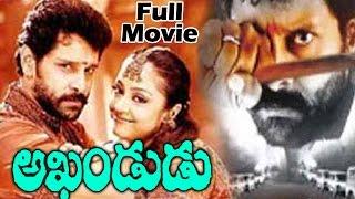 Download Akhandudu Telugu Full Length Movie | Vikram, Jyothika, Vadivelu, Saranya, Rekha | MTC Video