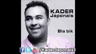 Download Kader Japonais - Ngoul nass sayer nsitha [BLA BIK] Video