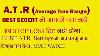 Download stop loss strategy indicator based in hindi (day trading & swing trading) Video
