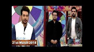 Download Salam Zindagi With Faysal Qureshi - Ramiz Siddiqui & Rana Majid - 21st March 2018 Video