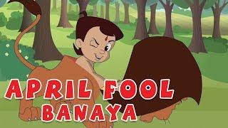 Download April Fool Banaya - Chhota Bheem & Mighty Raju Special Video Video