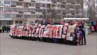 Download Выпускной флешмоб 2017 Video