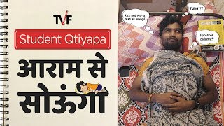 Download Student Qtiyapa - Aaram Se Sounga Video