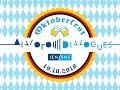 Download ΔΙΑΛΟΓΟΙ: Ελληνικό Oktoberfest Video