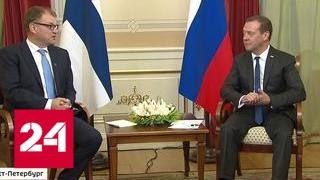 Download Россия и Финляндия проводят культурный форум - Россия 24 Video