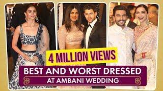 Download Priyanka Chopra, Deepika Padukone: Best and Worst Dressed at Ambani Wedding| Pinkvilla Video