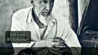 Download sufi lines for fathers Video