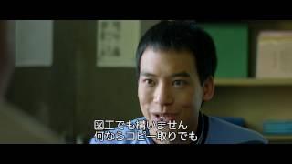 Download すれ違いのダイアリーズ(プレビュー) Video