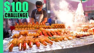 Download KOREAN Street Food $100 CHALLENGE in MYEONGDONG! The best MYEONGDONG street food! Video